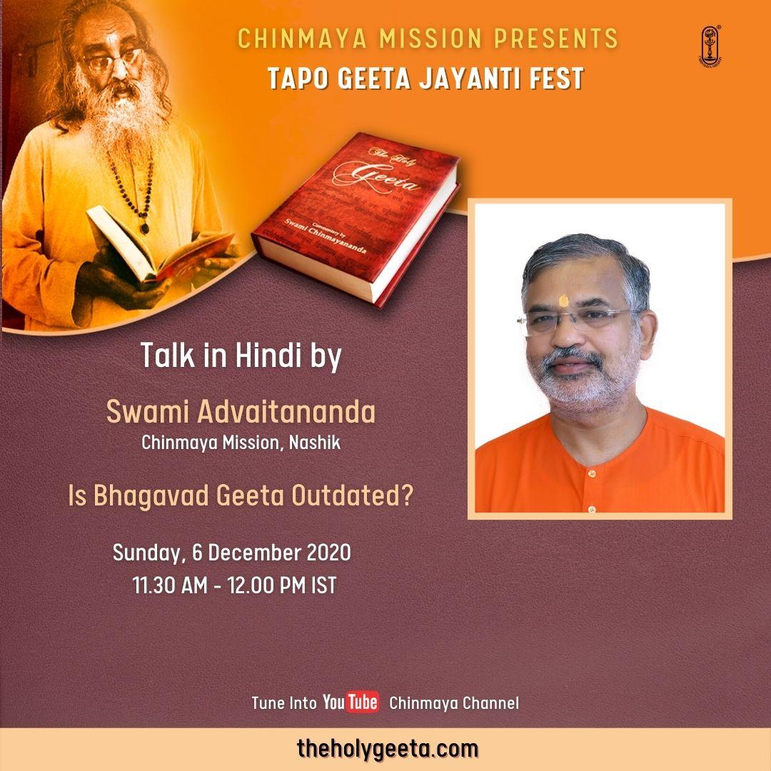 Swami-Advaitananda-thf
