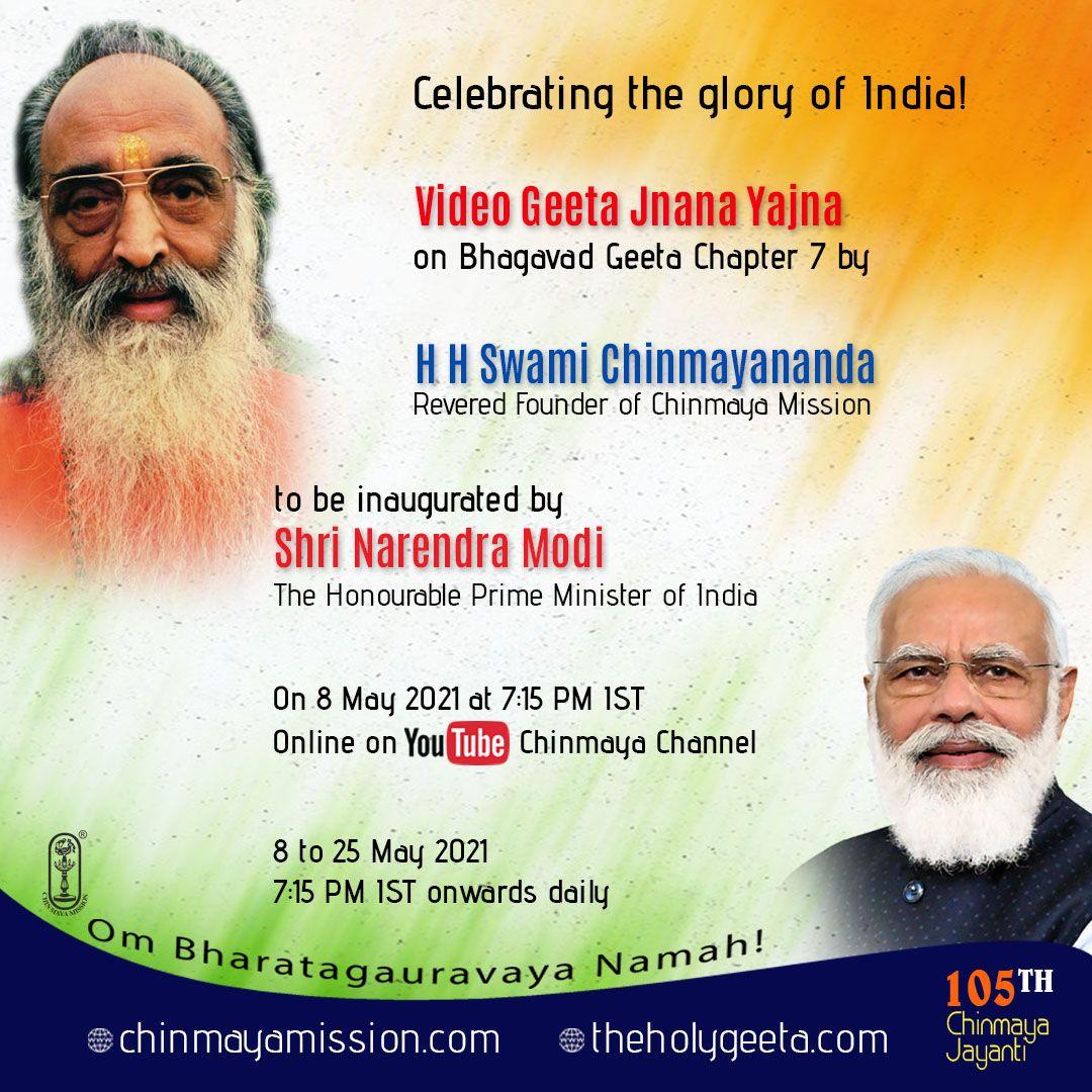 Geeta Jnana Yajna Flyer